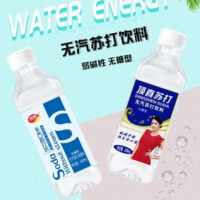 360mL苏打水饮料