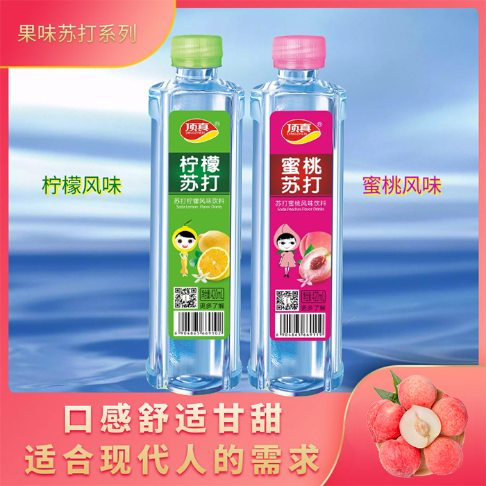420ml果味苏打水