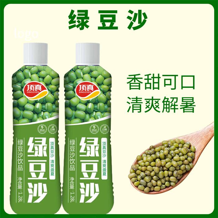 1.28L绿豆沙