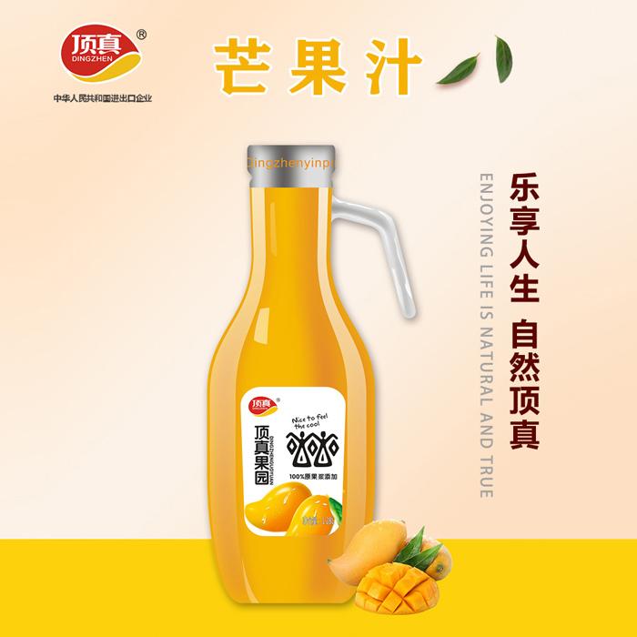 1.28L芒果汁