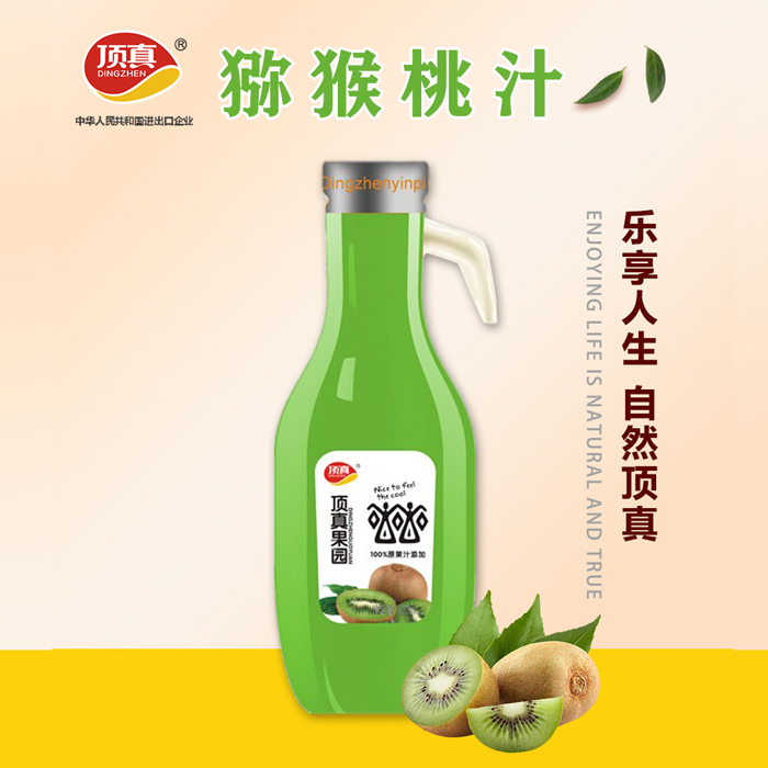 900ml猕猴桃汁
