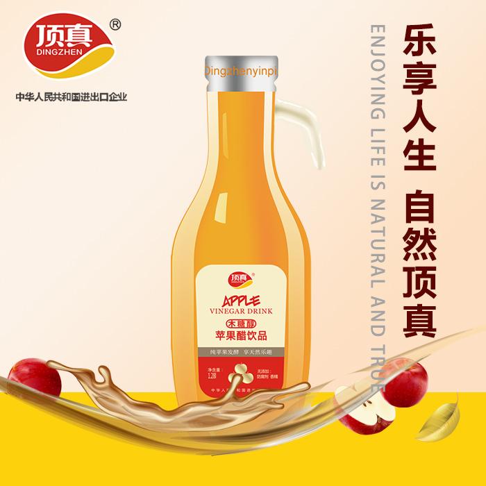 1.28L苹果醋