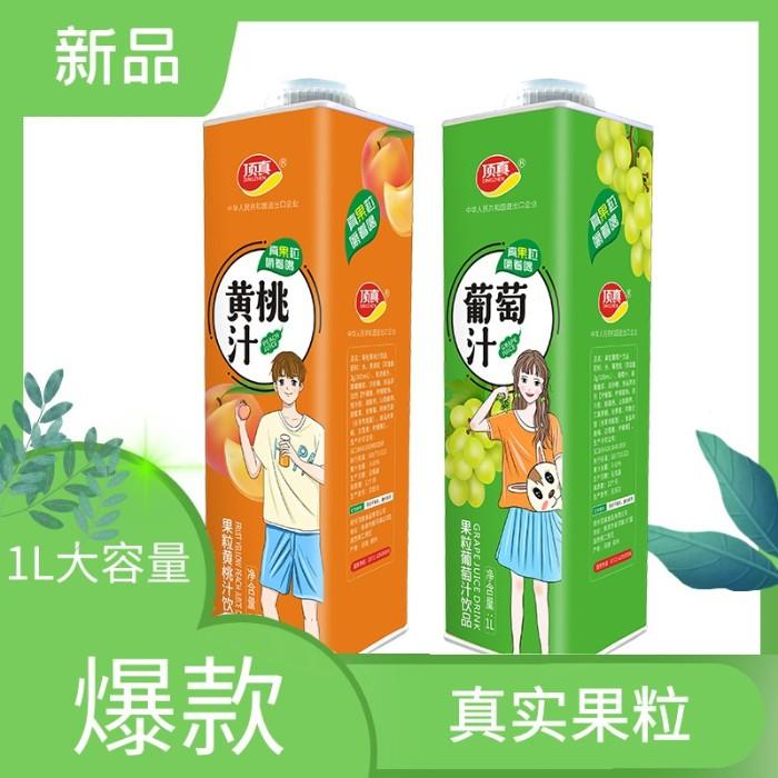 1L果粒果汁饮品
