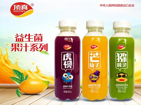顶真饮品教您如何正确选购果汁饮料