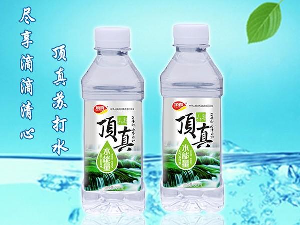 顶真饮品告诉你喝苏打水都有哪些好处
